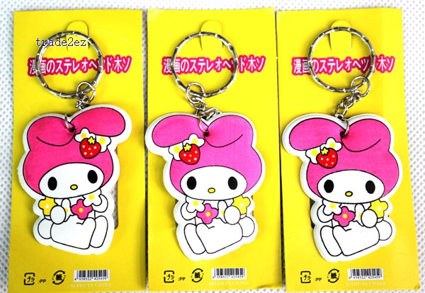 my melody foam keychain