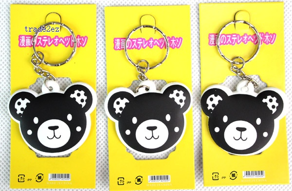 bear foam keychain