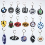 world car logo keychain