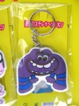 Monsters University foam keychain