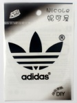 Black Adidas Originals Logo DIY Patch Sticker