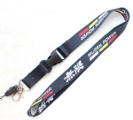 MUGEN POWER Black Lanyard Strap Keychain